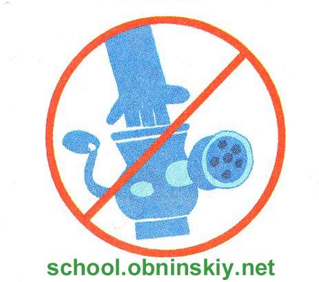Описание: http://school.obninskiy.net/data/uploads/okr_mir/okrmir_kl2_ch2_09.jpg