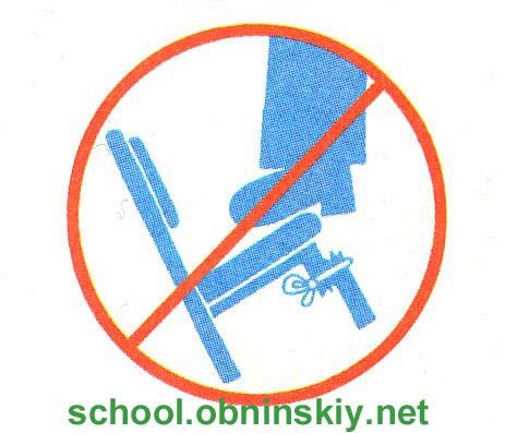 Описание: http://school.obninskiy.net/data/uploads/okr_mir/okrmir_kl2_ch2_10.jpg