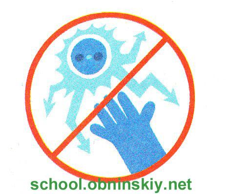 Описание: http://school.obninskiy.net/data/uploads/okr_mir/okrmir_kl2_ch2_11.jpg