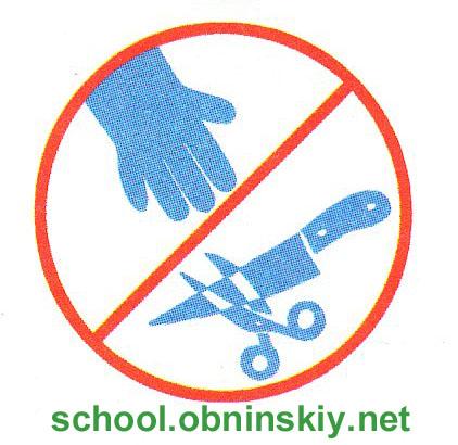 Описание: http://school.obninskiy.net/data/uploads/okr_mir/okrmir_kl2_ch2_12.jpg