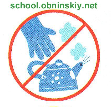 Описание: http://school.obninskiy.net/data/uploads/okr_mir/okrmir_kl2_ch2_13.jpg