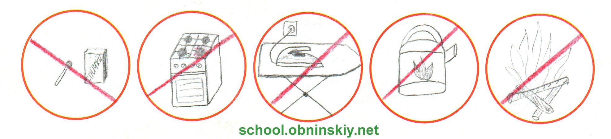 Описание: http://school.obninskiy.net/data/uploads/okr_mir/okrmir_kl2_ch2_15.jpg